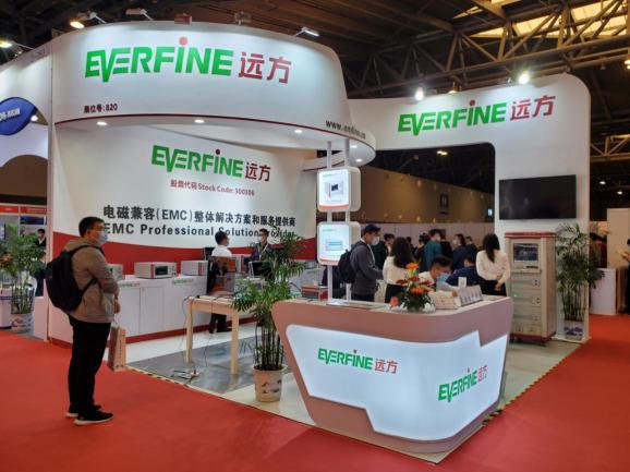 远方EMC携高端检测设备亮相第19届EMC/China